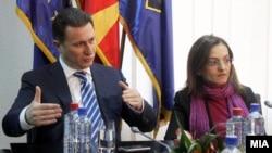 Nikola Gruevski i Gordana Jankulovska, ilustrativna fotografija