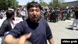 مظاهره کنندهگان در کابل