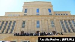 Верховный суд Азербайджана