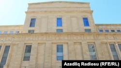 Ադրբեջան - Դատարանի շենք Բաքվում, արխիվ