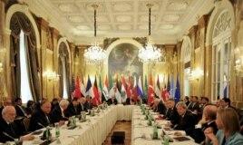 Международная конференция по Сирии в Вене
