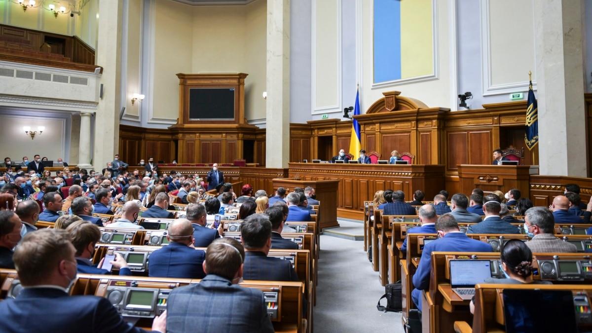 «Плохой день для Коломойского»: международные реакции на принятие закона о банках
