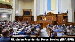 A scene from Ukraine's parliament, the Verkhovna Rada.