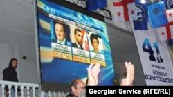 """Несмотря на ошеломляющий успех """"Грузинской мечты"""", итоги президентских выборах дают """"Национальному движению"""" очень хорошие шансы остаться в грузинской политике действительно второй по значению политической силой"""