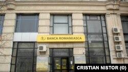 Banca Românească a fost înființată în 1992, ca o bancă comercială universală, cu capital privat