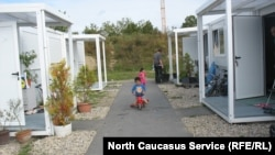 Գերմանիա - Փախստականների ճամբար Բեռլինում, արխիվ