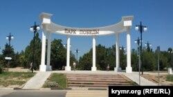 Центральный вход в парк Победы в Севастополе