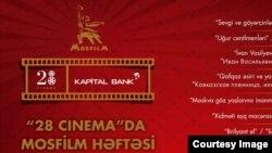 Azerbaijan -- Mosfilm