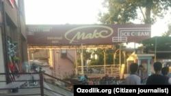 Кафе Макс в центре Шахрихана, где произошло массовое отравление мороженым.