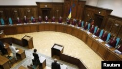 Конституционный суд Украины вернул страну в 1996 год