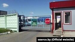 ААТ «Гандлёва-лягістычны цэнтар «Азярцо-лягістык», фота з афіцыйнага сайту кампаніі