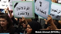 ناشطات في تظاهرة