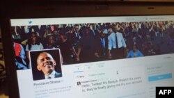 Твиттер Барака Обамы в мае 2015 года