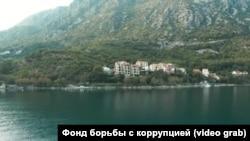 Один из активов семьи прокурора Попова в Черногории
