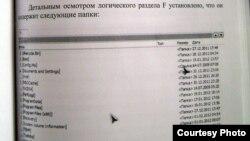 паводле Алега Краўчанкі, адзін з шматлікіх доказаў фальсыфікацыі судовых матэрыялаў — 2 «мышкі» на раздрукоўцы