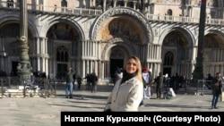 Натальля Курыловіч з Паставаў у Вэнэцыі, архіўнае фота