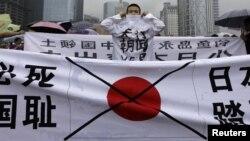 Сентябрь 2012. Антияпонская демонстрация в Китае