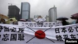 اعتراض تظاهرکنندگان در چین به ادعای ارضی ژاپن بر جزایر مورد اختلاف دو کشور.