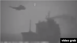 A video grab that is twitted by Centcom showing Iranian forces seizing Wila oil tanker