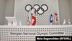 Тбилиси. Перед заседанием национального олимпийского комитета Грузии