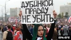 Во время акции протеста против режима Александра Лукашенко. Минск, 25 октября 2020 года