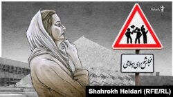 """Federica Mogherini in Tehran"" a cartoon by Iranian cartoonist Shahrokh Heidari, showing Mogherini in front of a sign warning about selfies."