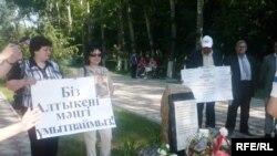 Акция сторонников оппозиции у памятника жертвам политических репрессий. Уральск, 31 мая 2009 года.