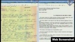 Jedan od zaplijenjenih dokumenata VRS-a prikazan na suđenju u Hagu