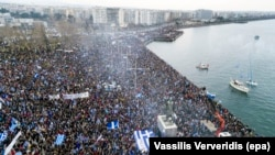 Greeks Rally For 'Macedonia'