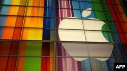 Apple kompaniýasynyň logotipi.