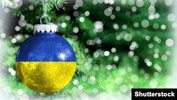 24 грудня 93 відсотки християн світу відзначають Святвечір
