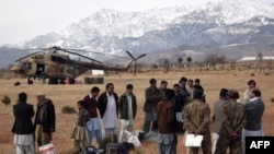 File photo of Parachinar