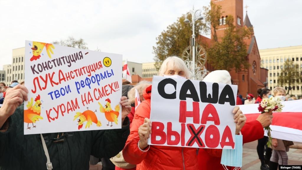 В Беларуси возбудили уголовные дела против Тихановской и членов координационного совета