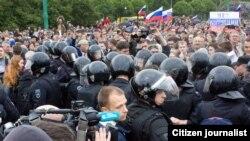 Марсово поле. 12 июня 2017 г. День России.