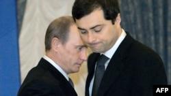 Президент Росії Володимир Путін (ліворуч) та Владислав Сурков. Архівне фото