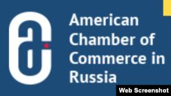 Русиядә Америка сәүдә пулаты атамасы