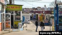 Рынок «Чайка» в Севастополе