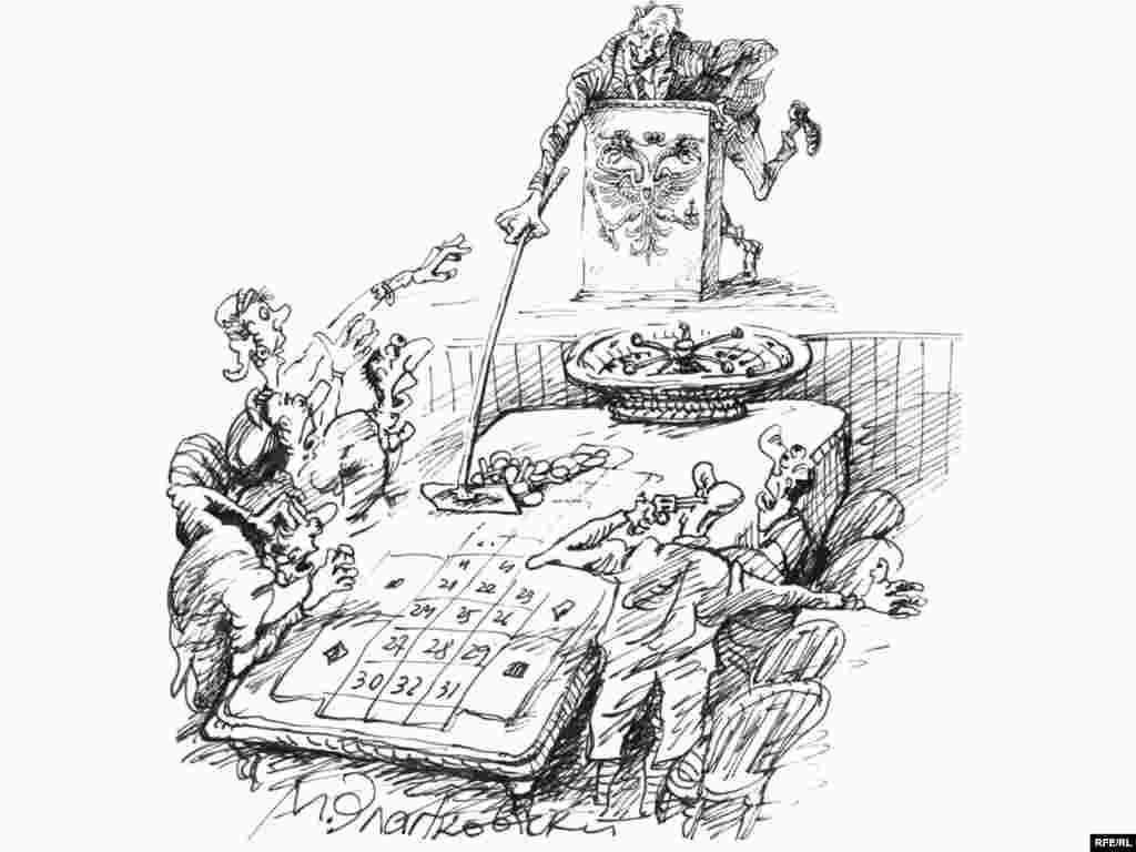 """Удача с ними! Михаил Златковский. """"Тройка, семерка, туз-2009"""". Художник пока не сильно переживает за судьбу игорного бизнеса"""