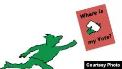رای من کجاست، اثر بلشمن.