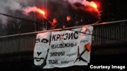 Баннер, за который Лев Дмитриев и Андрей Ермаченков были привлечены к суду