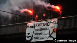 Кадр из видеозаписи акции