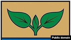 Герб міста Саласпілс