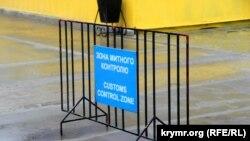 На российско-украинской границе