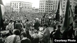 Казань, Площадь Свободы, 1990-ые годы