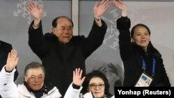 Түштүк Кореянын лидери Мун Чжэ Ин Түндүк Кореянын делегациясы менен Олимп кобранын ачылышында, 9.02.2018