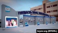 Лабытнанги, где отбывает наказание Олег Сенцов