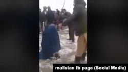 Талібы забіваюць жанчыну ў Аўганістане, люты 2018