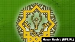 شعار جامعة تكريت