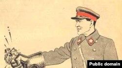 Плакат радянського художника Бориса Єфімова, що вихваляє співробітників НКВС, 1937 рік