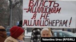 Protest în apărarea Constituţiei, Chişinău, februarie 2012